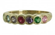 Family Colours 7 Stone Ring - 1307