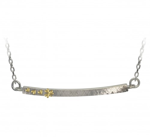 Silver Shamrock Necklet with Gold Plate Accent